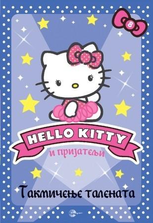 Hello Kitty 8: Takmičanje talenata - Linda Čepman, Mišel Mizra