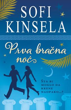 Prva bračna noć - Sofi Kinsela