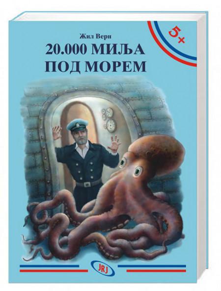 20.000 milja pod morem - Žil Vern