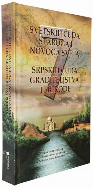 7 svetskih čuda staroga i novog sveta - 7 srpskih čuda graditeljstva i prirode - Josipa Žerjav