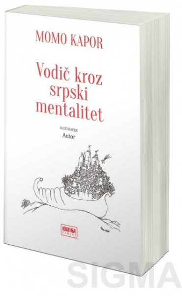 Slika A Guide to the Serbian Mentality - Momo Kapor