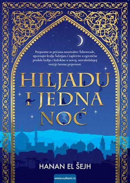Hiljadu i jedna noć - Hanan el Šejh