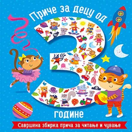 Priče za decu od 3 godine - Melani Džojs