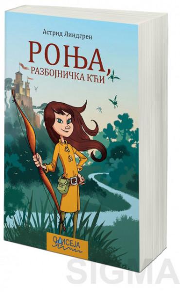 Ronja, razbojnička kći - Astrid Lindgren