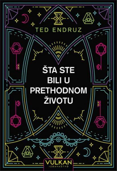 Šta ste bili u prethodnom životu - Ted Endruz