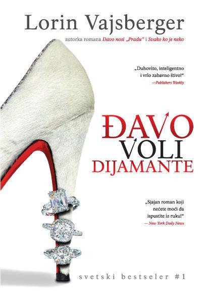 Đavo voli dijamante - Lorin Vajsberger