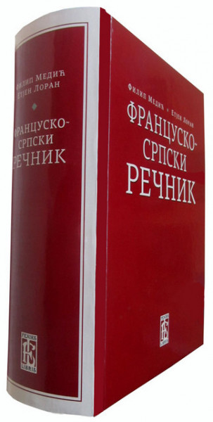 Francusko - srpski rečnik - Filip Medić,Etjen Loran