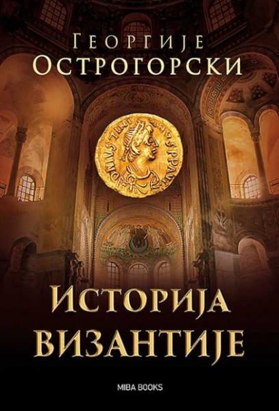 Istorija vizantije - Georgije Ostrogorski