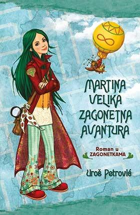 Martina velika zagonetna avantura - Uroš Petrović