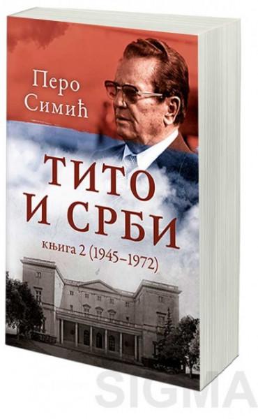 Tito i Srbi, knjiga 2 (1914–1944) - Pero Simić