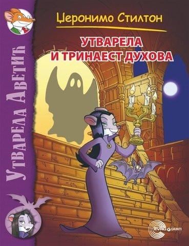 Utvarela i trinaest duhova - Džeronimo Stilton