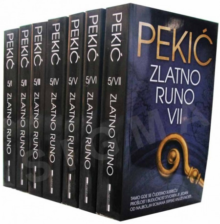 Zlatno runo 1 - 7 - Borislav Pekić