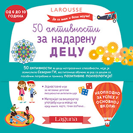 50 aktivnosti za nadarenu decu - Severin Gi