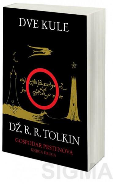 Dve kule - Dž.R.R.Tolkin - mek povez