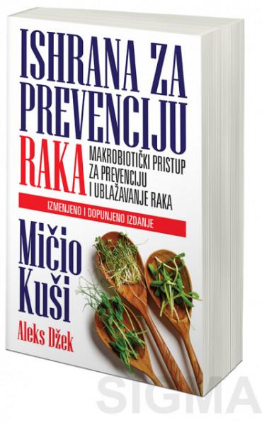 Ishrana za prevenciju raka - Mičio Kuši i Aleks Džek