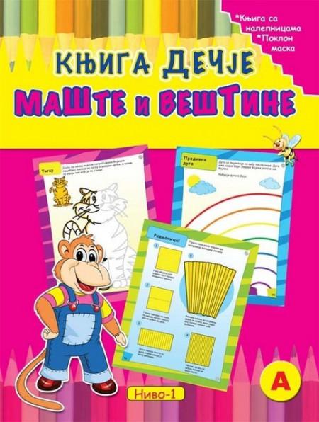 Knjiga dečje mašte i veštine A