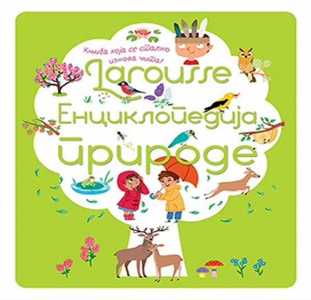 Larousse – Enciklopedija prirode - Grupa autora