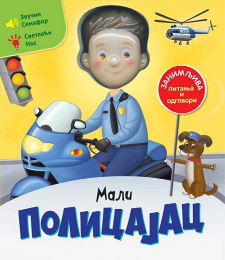 Mali policajac