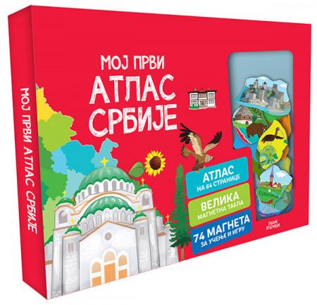 Moj prvi atlas Srbije - Milica Rakić