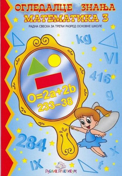 Slika Ogledalce znanja - Matematika 3