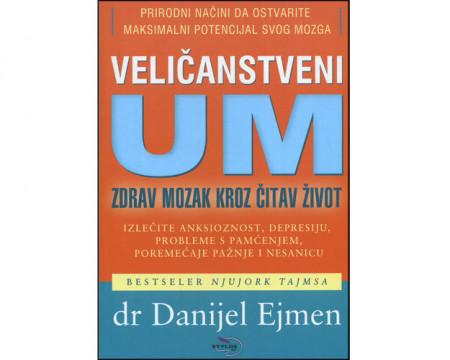 Veličanstveni um - Danijel Ejmen