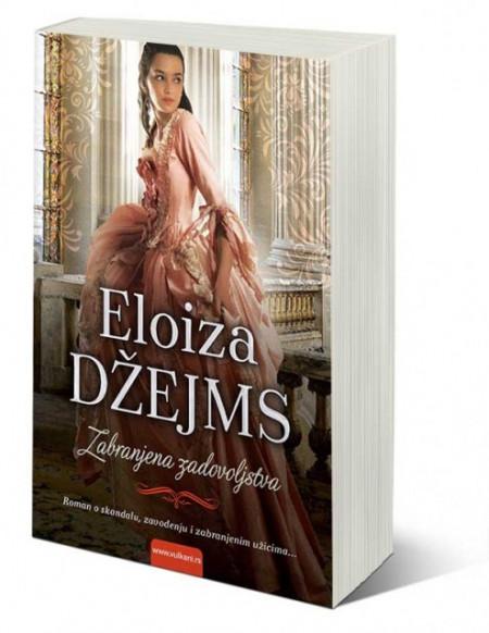 Knjiga Surova ljubav - Kolin Huver   Knjizara Sigma