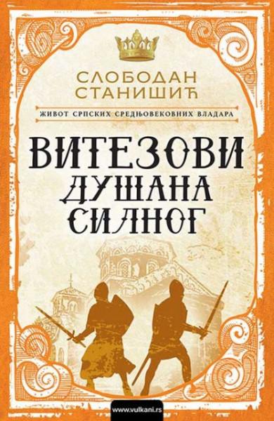 Život srednjovekovnih vladara 1-6 - Slobodan Stanišić