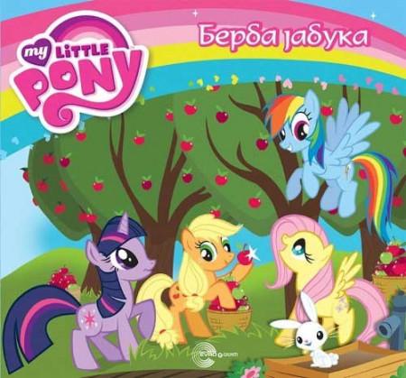 Berba jabuka - My Little Pony
