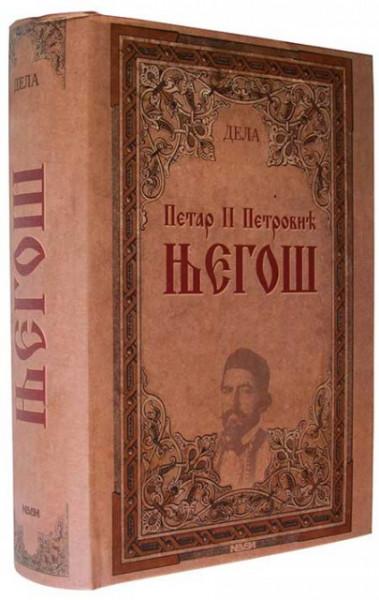 Dela - Petar Petrović Njegoš