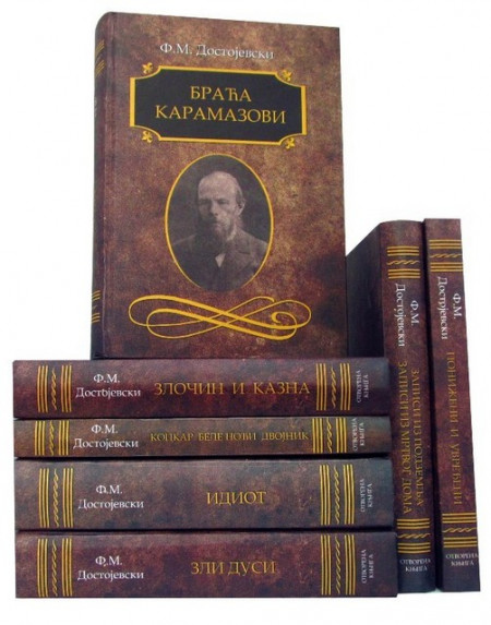 Fjodor M. Dostojevski - Komplet