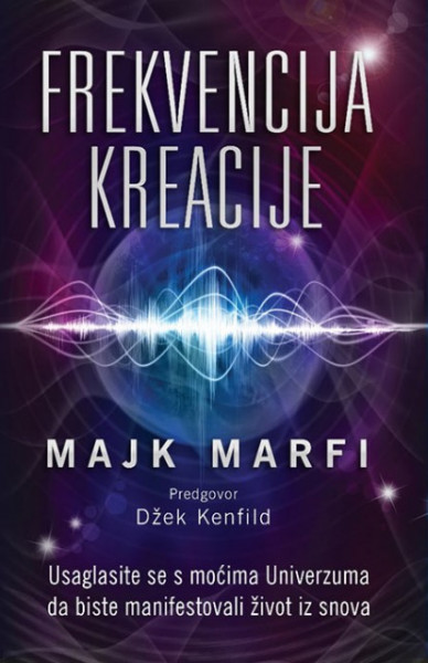 Frekvencija kreacije - Majk Marfi