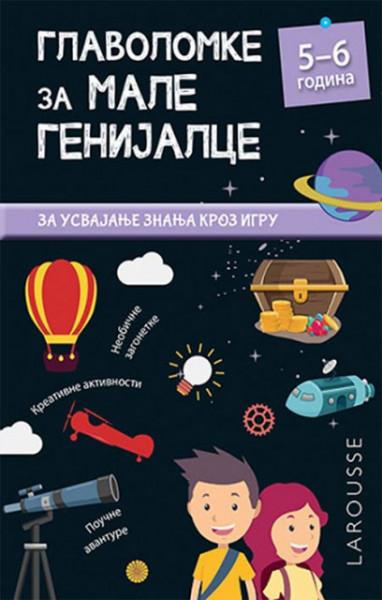 Glavolomke za male genijalce: 5-6 - Kolin Kreton, Remi Legliz