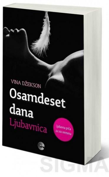 Osamdeset dana - Ljubavnica - Vina Džekson