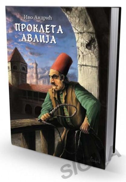Prokleta avlija - Ivo Andrić