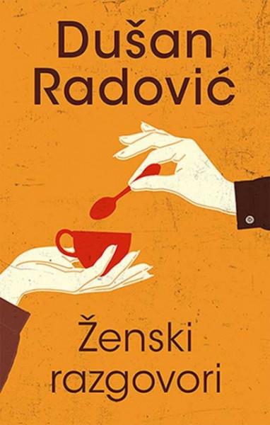 Ženski razgovori - Dušan Radović