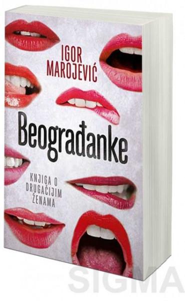 Beograđanke - Igor Marojević