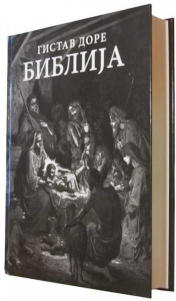 Biblija - Gistav Dore