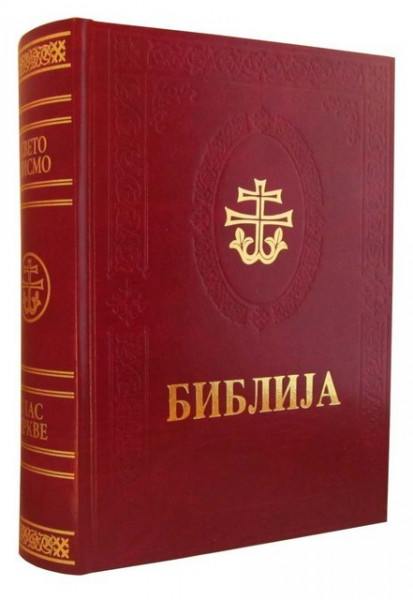 Biblija - glas crkve