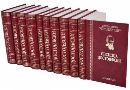 Dostojevski - U rukama boga živoga