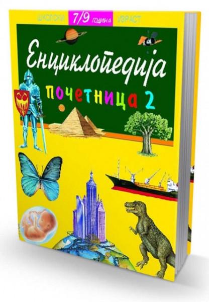 Enciklopedija početnica 2 (7 - 9) - Žak Delaroš