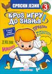 Srpski jezik 3 - Kroz igru do znanja