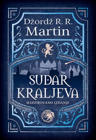 Sudar kraljeva – ilustrovano izdanje - Džordž R. R. Martin