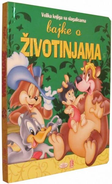 Velika knjiga sa slagalicama - Bajke o životinjama