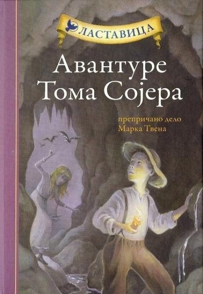 Avanture Toma Sojera
