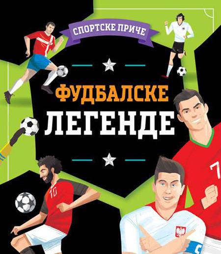 Sportske priče- fudbalske legende