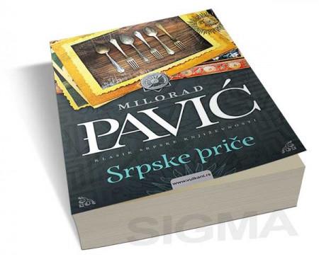 Srpske priče - Milorad Pavić