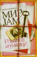 Izdanci Šumadije - Milica Jakovljević Mir - Jam