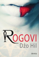 Rogovi - Džo Hil