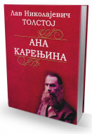 Ana Karenjina I - II - Lav N. Tolstoj