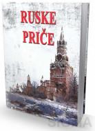 Ruske priče - Grupa autora